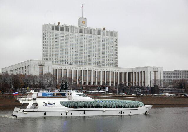 Дом правительства РФ на Краснопресненской набережной