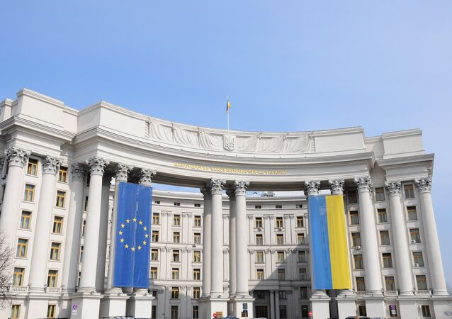Ukraine's Ministry of Foreign Affairs building in Kiev