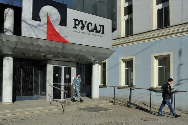 Moscow office of RUSAL - Sputnik International