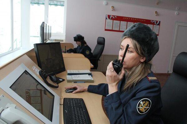 Russia's Penitentiary Service Reveals $327 mln Fraud - Sputnik International