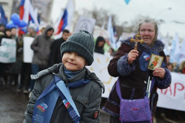 """Rally in Defense of Children"" - Sputnik International"