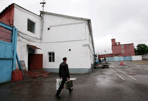 Prison Officials Held Over $3.2 Mln Sugar Buy Fraud - Sputnik International
