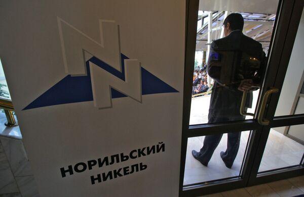 Penny Elected Chairman of Norilsk Nickel Board - Sputnik International
