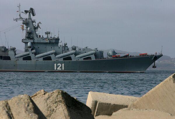 Russian Black Sea Fleet's Moskva warship - Sputnik International