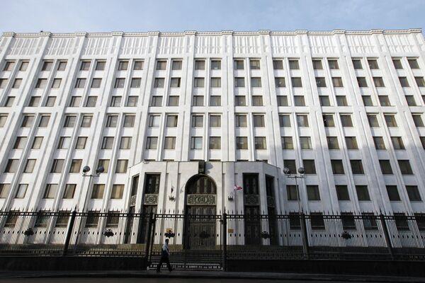 Russian Defence Ministry - Sputnik International