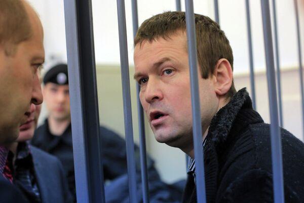 Leonid Razvozzhayev and his bride-to-beYulia Smirnova were married in a civil ceremony behind bars - Sputnik International