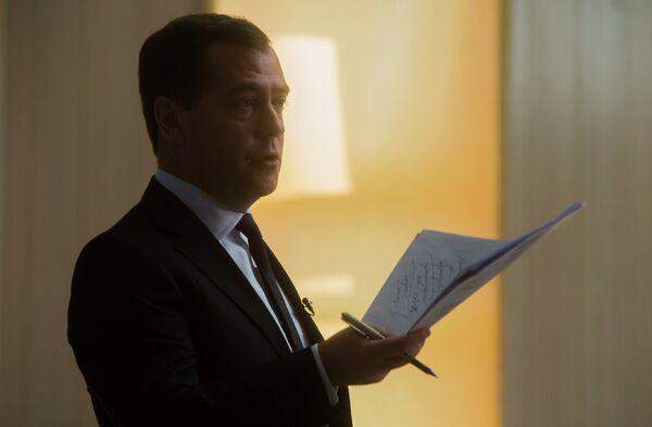 Prime Minister Dmitry Medvedev - Sputnik International