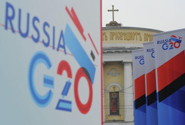 Tax Dodging May Be Key Topic at G20 Summit – Russian Envoy - Sputnik International