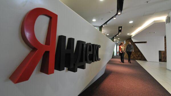 The office of Yandex internet company   - Sputnik International