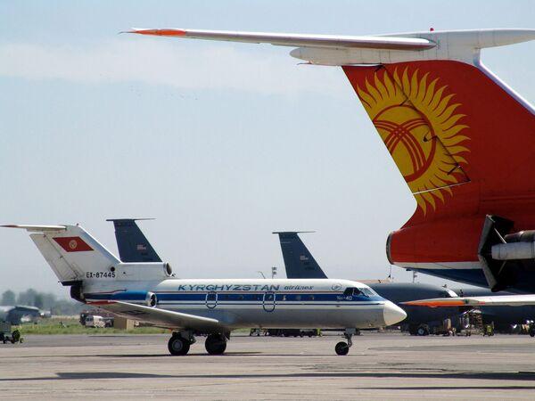 US Sanctions Kyrgyz, Ukrainian Airlines Over Iran-Syria Link - Sputnik International