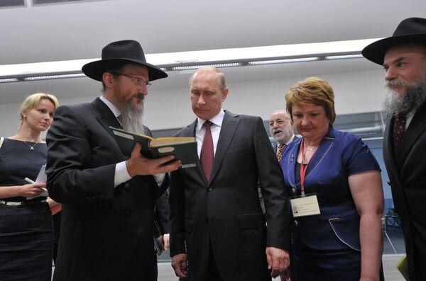 US Group Slams Transfer of Jewish Texts Praised by Putin. (Archive) - Sputnik International
