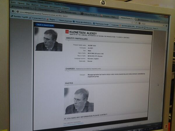 Kuznetsov's page on Interpol's website. - Sputnik International