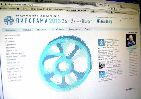 Международный гражданский форум Пилорама - Sputnik International