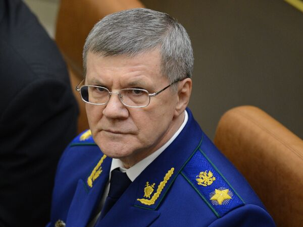 Prosecutor General Yuri Chaika says that over 7,000 violations in activities of companies in the defense sector that led to the loss of over 20 billion rubles in 2014 were uncovered. - Sputnik International