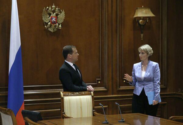 Russia, Georgia to Turn New Page after Saakashvili's Exit – Medvedev - Sputnik International