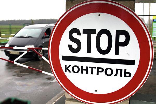 Large lines of freight cars formed on Thursday on the Russian-Ukrainian border - Sputnik International