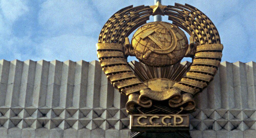 Symbols of USSR