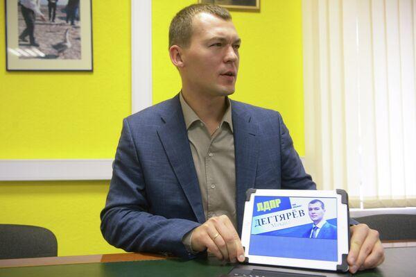 Mikhail Degtyarev - Sputnik International