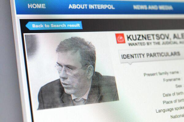 Russia Asks France to Extradite Ex-Moscow Region Official - Sputnik International