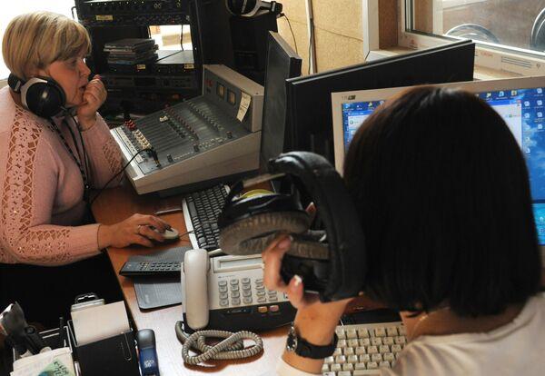 Voice of Russia Radio Stops Shortwave Service - Sputnik International