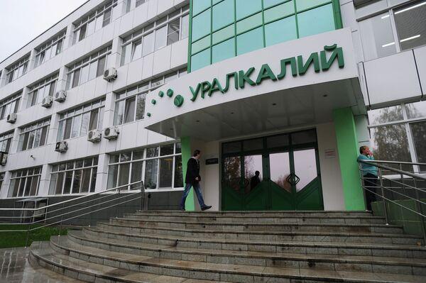 Uralkali - Sputnik International