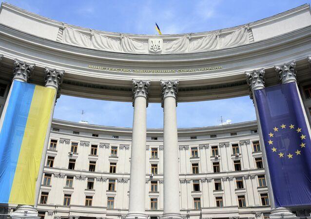 Флаги Украины и Европейского союза