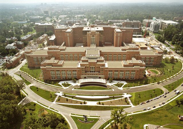 The National Institutes of Health (NIH) building in Bethesda, Maryland