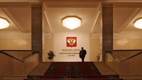 State Duma - Sputnik International