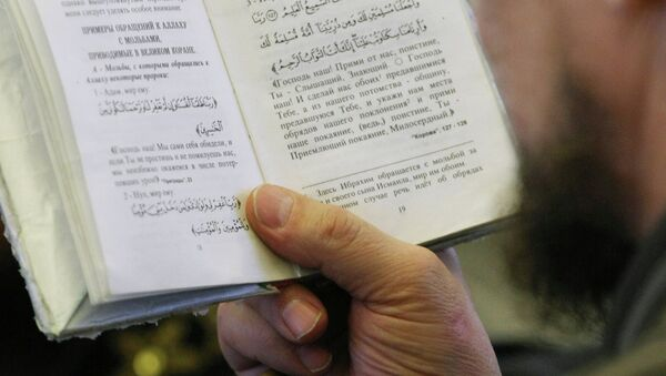 A video uploaded on YouTube showed a group of young men burning a Russian translation of the Quran - Sputnik International