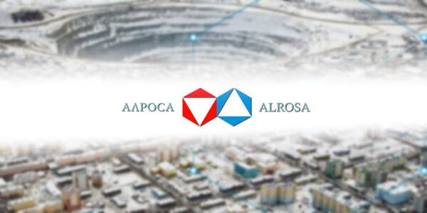 The Alrosa sell-off is part of the Russian government's long delayed privatization program - Sputnik International