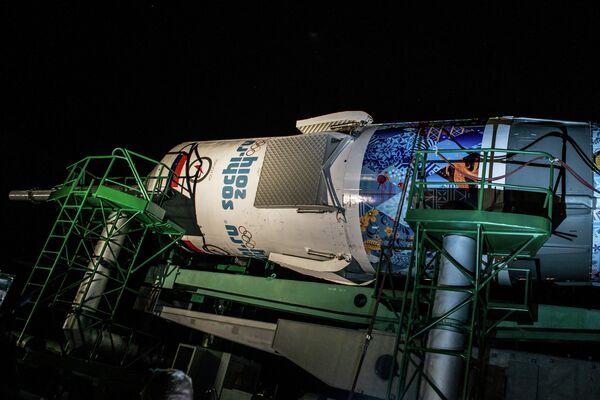 Soyuz TMA-11M - Sputnik International