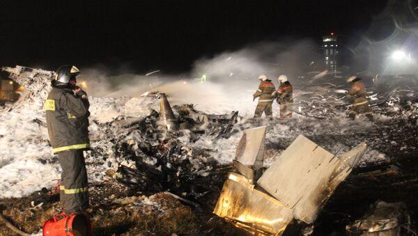 Plane Crash in Kazan - Sputnik International