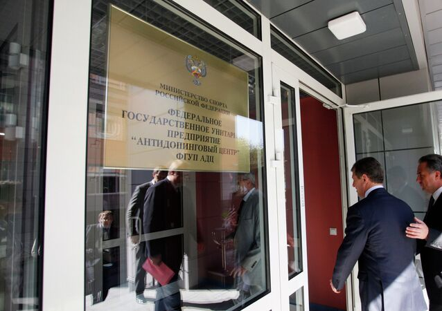 Moscow WADA anti-doping centre