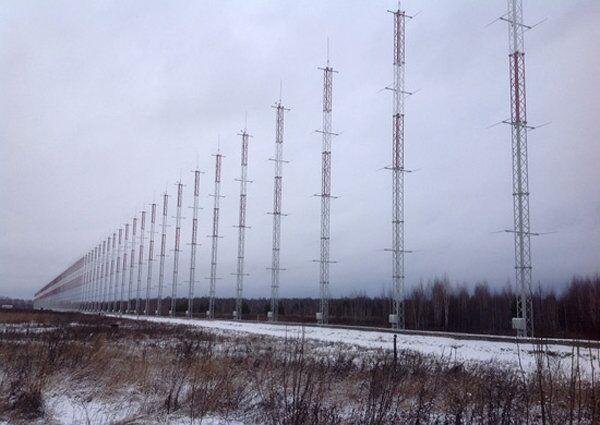 The new-generation over-the-horizon radar Container - Sputnik International