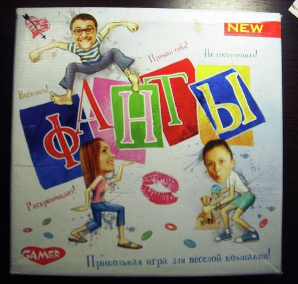 """The """"Fanty"""" game aimed at children aged 12 and older - Sputnik International"""