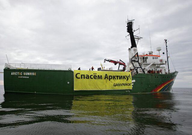 The Arctic Sunrise icebreaker