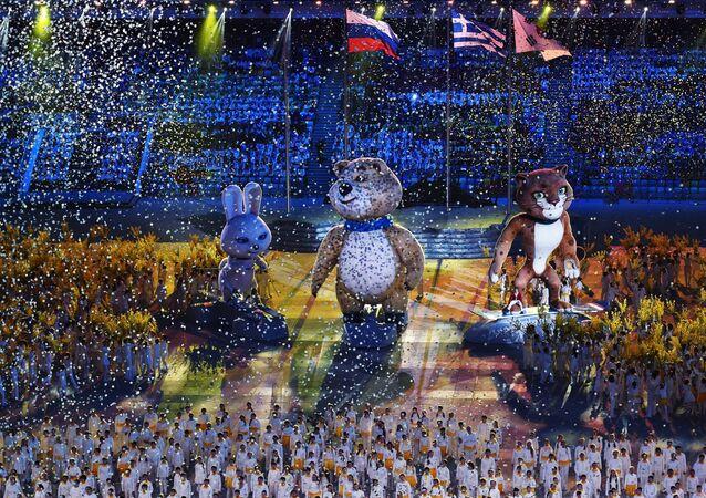The Sochi Olympics 2014 closing Ceremony