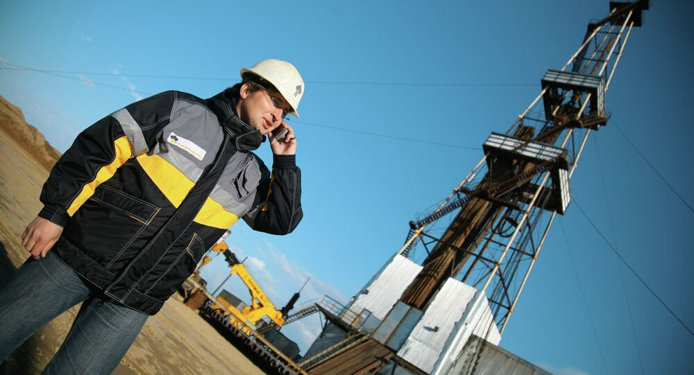 Oil derrick of public oil company Rosneft
