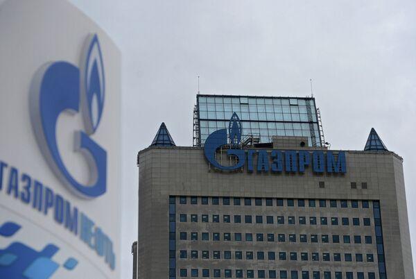 Gazprom Sends $1.6Bln Gas Bill to Ukraine's Naftogaz for June - Sputnik International
