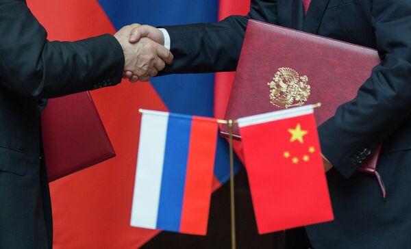 Putin's official visit to China in May 2014. - Sputnik International