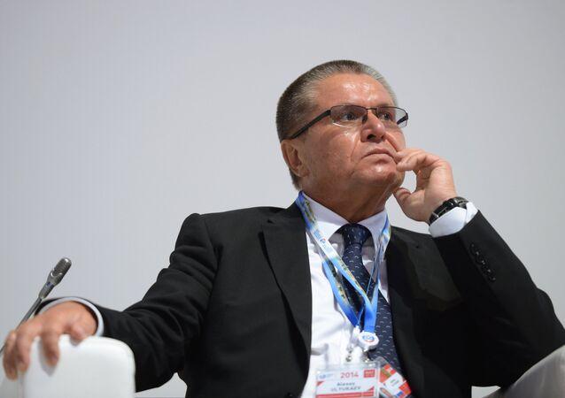 St. Petersburg hosts Global CEO Summit