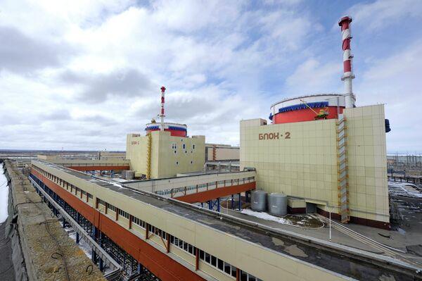 Rostovskaya nuclear power plant - Sputnik International