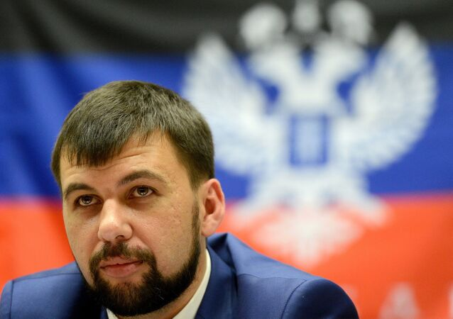 Meeting of Donetsk People's Republic Supreme Council