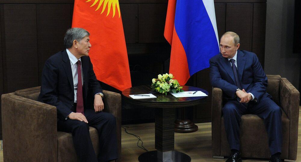 Vladimir Putin meets with Almazbek Atambayev