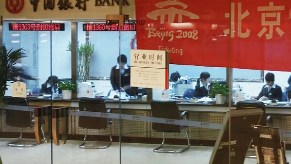 An office of the Bank of China at the Beijing International Trade Center. - Sputnik International