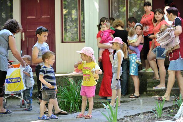 Ukrainian refugees at Dmitriadovsky recreation center, Rostov Region - Sputnik International