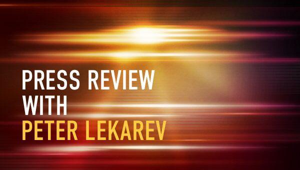 Press review with Peter Lekarev - Sputnik International