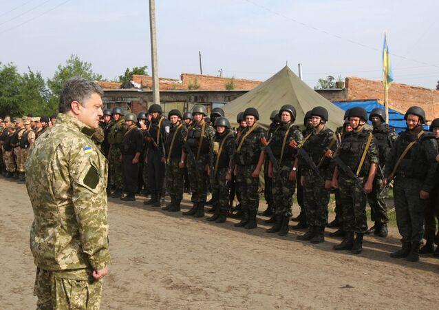 Ukraine's president Poroshenko visits National guard HQ in Donetsk Region