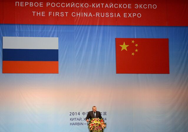 Dmitry Rogozin takes part in first Russian-Chinese Expo in Harbin