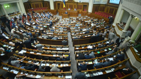 Verkhovna Rada deputies during a meeting of the Verkhovna Rada in Kiev. Parliament approves bils intoducing special satus for Luhansk and Donetsk regions. - Sputnik International